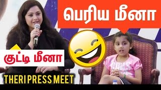 Cute Baby Nainika Reactions at Theri Press Meet - THERI BABY | Cine Flick