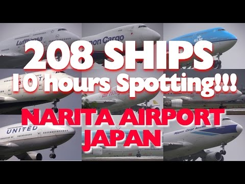 飛行機天国!!! 10時間で208機の離着陸!!! 208 ships 10 hours Spotting!!! Narita Airport JAPAN 11.JUL.2015 RWY16R