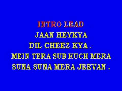 Mahive by fakir hindi karaoke.wmv