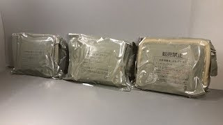 Three 2016-17 Japanese Combat Rations (Type 1 Modern) MRE Review JSDF Meal Ready to Eat Taste Test