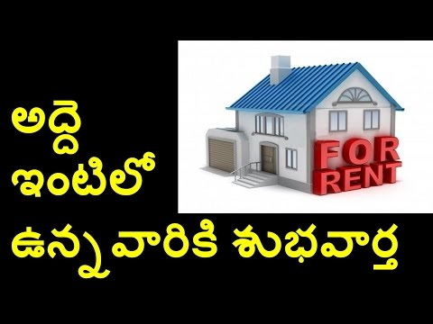 Good News to People Who are Living in Rented House