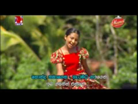 Sinhala Karoke Song (konda Namagena) video