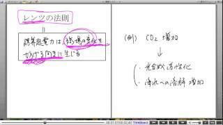 高校物理解説講義:「電磁誘導」講義3