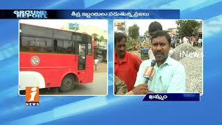 Peoples Diamonds New RTC Bus Stand Depot In Kusumanchi | Khammam | Ground Report | iNews