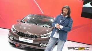 Geneva Motor Show 2012 Part 3