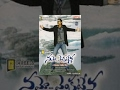 Super Hit Telugu Movies