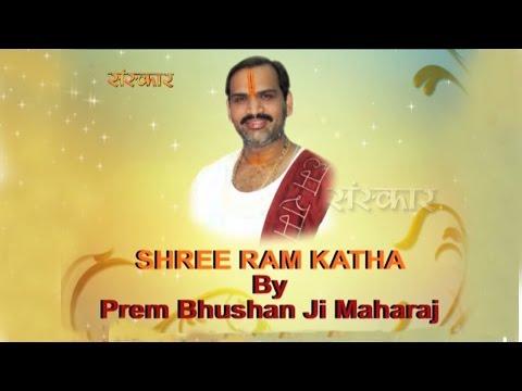 Mumbai | Ram Katha | Shri Prembhushan Ji Maharaj | Episode 2