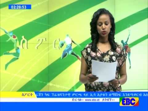Sport Eve News from EBC January 13 2017