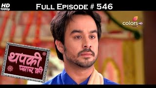 Download Thapki Pyar Ki - 11th January 2017 - थपकी प्यार की - Full Episode HD 3Gp Mp4