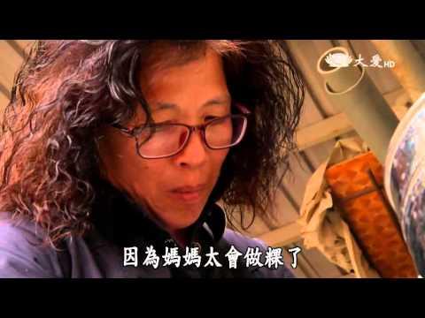 台綜-農夫與他的田-20160404 小倆口的用心米鋪