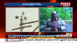 Roads Damaged Because Of Non-Stop Rains in Krishna Dist | Mahaa news