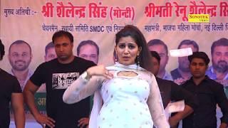 यूपी में भजपा की जीत पर । सपना का घमासान डांस | Live Dance Sapna | Sapna Dance New 2017