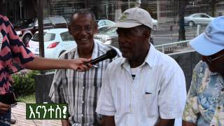 Buhe in DC, United States - How do Ethiopians Celebrate Brook Be K