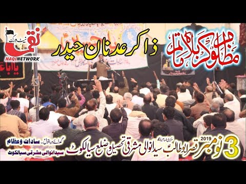 Zakir Adnan Haider 3 November 2019 Yadgar Majlis Aza (Syedan Wali Mashraqi Sialkot)