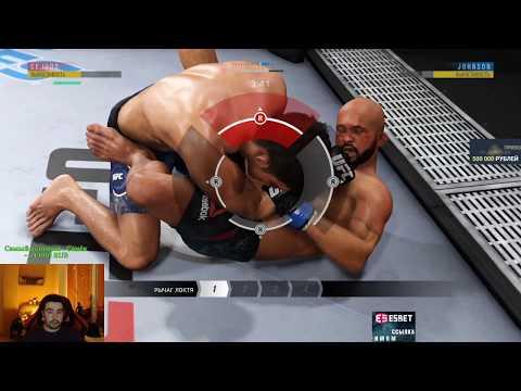 ШО ЗА МАГИЯ БЛ**Ь, СТРЕЙ ИГРАЕТ в UFC 3