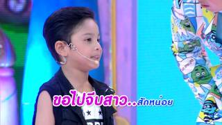 Kidzaaa The Audition. [EP.6]   29 ส.ค. 58 (4/4)