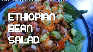 Bean Salad Recipe - የኣደንጏሬ  ሰላጣ አሰራር