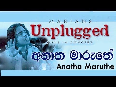 Anaatha Maruthe - Marians Unplugged (dvd Video) video