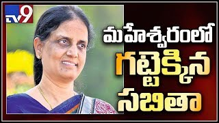 Sabita Indra Reddy leads by 3,000 votes in Maheswaram