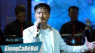 Chim Sáo Ngày Xưa - Quang Lập | GIỌNG CA ĐỂ ĐỜI