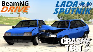 BeamNG.drive VAZ 2109 LADA SPUTNIK Crash Test
