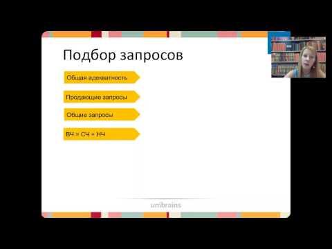 Экспресс-анализ рекламной кампании в Яндекс.Директ