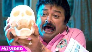 Manthrikan - Manthrikan - Jayaram fears evil spirit