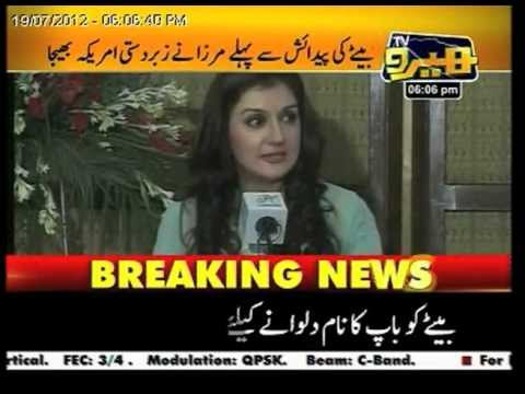 Ayesha sana claims MD PTV Yousuf Baig Mirza as her husband 1/9