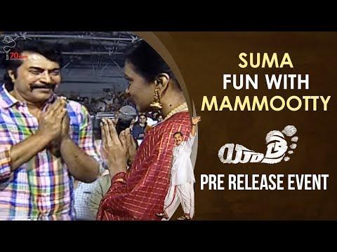 Suma Fun with Mammootty | Yatra Pre Release | YSR Biopic | Mammootty | Jagapathi Babu | Anasuya