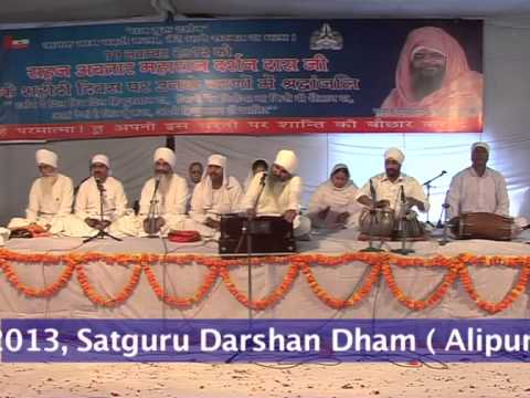 Kirtan -11th November 2013 Part-1 (satguru Darshan Dham) video