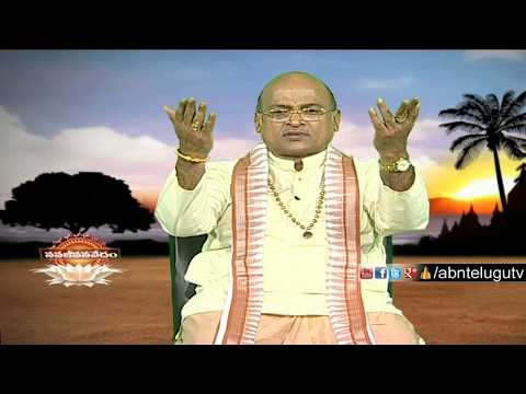 Garikapati Narasimha Rao About Praying God | Nava Jeevana Vedam | Episode 1242 | ABN Telugu