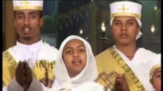 Ethiopian Ortodox Ttwahido Mezmur by Zemarit Meklit Dagnacew Zare derese yelbe