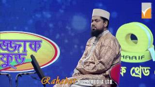 Islamic Song (কতদূর ঐ মদীনার পথ ..)on 'Alokito Geani-2015' by Moshiur Rahman