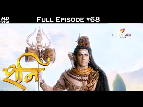 Shani - 8th February 2017 - शनि - Full Episode (HD) thumbnail