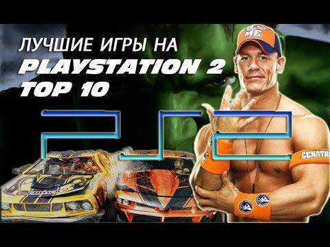 Топ 10 Крутые ИГРЫ на Sony PlayStation 2 (PS2) Обзор Лучших ИГР на PS2 Slim