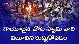 దేవరగట్టులో ఆగని కర్రల సమరం | Stick Fight at Devaragattu, Kurnool