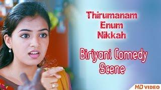 Biriyani - Thirumanam Ennum Nikkah Tamil Movie - Biriyani Comedy Scene