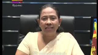 2020-03-20 | Nethra TV Tamil News 7.00 pm