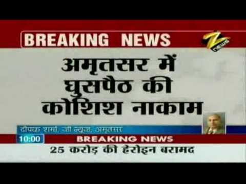 Bulletin # 1 - Pak intruder killed near Attari border in Amritsar Jan. 05 '10