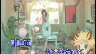 Vídeo 23 de Elva Hsiao