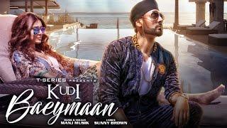 Kudi Baeymaan Full Video Song  | Manj Musik |  Latest Song 2017 | T-Series