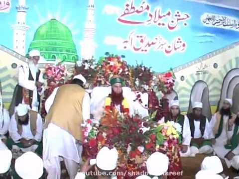 Saifi Naqshbandi Zikr  Hz Sufi Abid Mahmood sbs Milad Gathering...