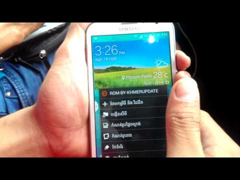 Galaxy Note 2 SHV E250LSK Fix Korea S5 ported by Khmerupdat