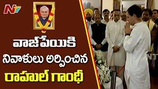 Rahul Gandhi Pays Tribute to Atal Bihari Vajpayee At his Residence | #RIPVajpayee | NTV