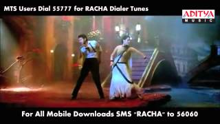 Rachaa - Racha Movie Vaana Vaana Remix Video Song