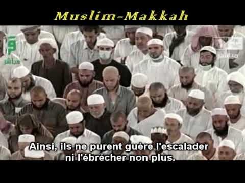 Shuraim - Taraweeh 2009 - Sourate Al Kahf - Partie 1 video