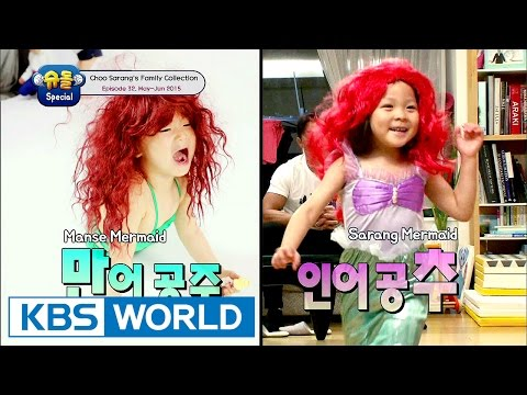 The Return Of Superman - Choo Sarang Special Ep.32