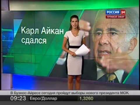 Новости россия 24