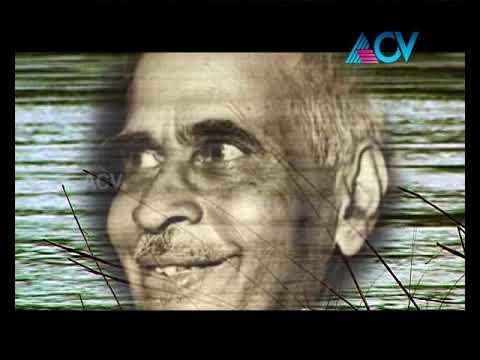 Anchithal Malayalam Puzha Kadannu Kadhakalude Idayilekku video