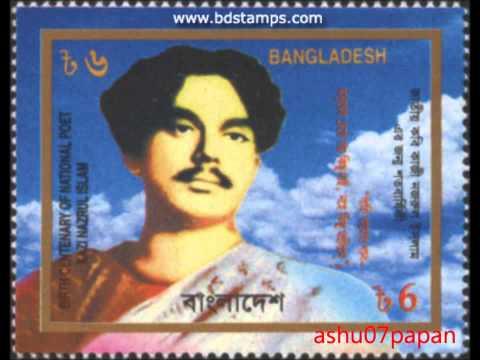 Manush  মানুষ    Kazi Nazrul Islam